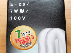 100均キャンドゥ 電球型蛍光灯