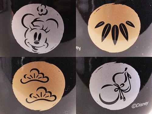 ディズニー汁椀5個セット